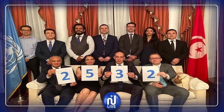 بعد المصادقة على القرار 2532: تكريم الفريق الدبلوماسي التونسي