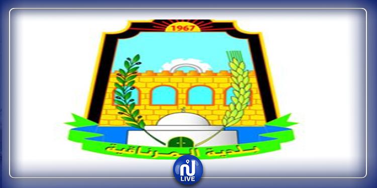 بلدية المرناقية تقرر مقاضاة ''الصوناد''