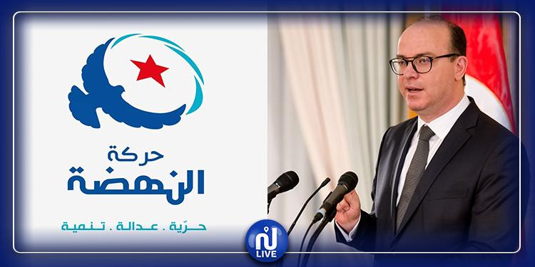غدا..حركة النهضة تحسم موقفها من الحكومة