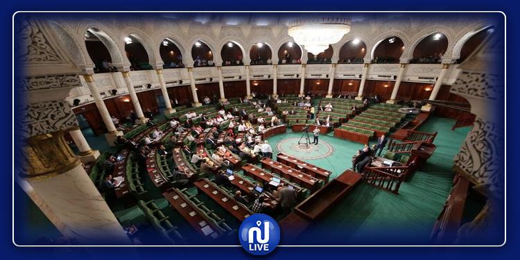 رئاسة البرلمان تدعو النواب إلى نبذ كلّ مظاهر العنف اللفظي