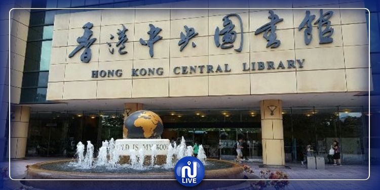 Hong Kong, des livres d'opposants disparaissent de la bibliothèque