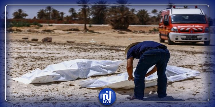 جهود مكثّفة لتحديد هويات جثث المهاجرين في تونس