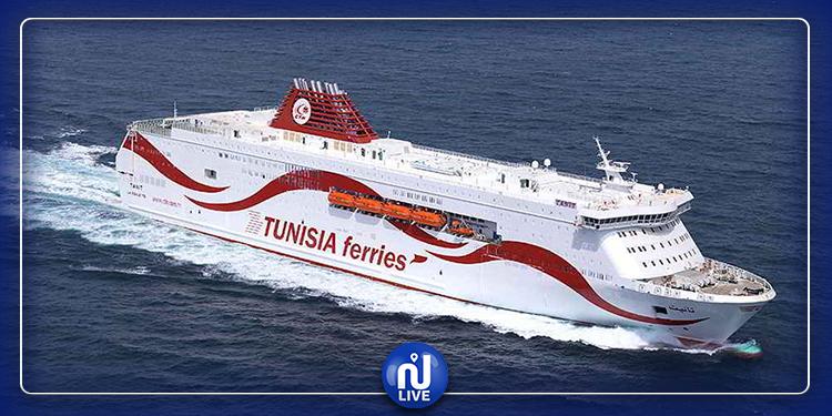 الشركة التونسية للملاحة:  اجراءات تخص القادمين من هذه البلدان