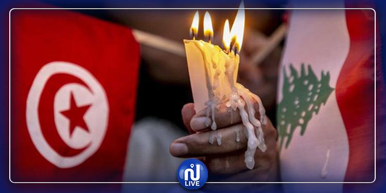 حفل فني من تنظيم بلدية تونس تضامنا مع لبنان