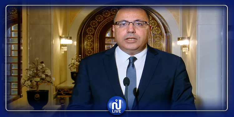"""المشيشي يلتقي كتل """"النهضة"""" """"والديمقراطية"""" وقلب تونس"""" و""""ائتلاف الكرامة"""""""