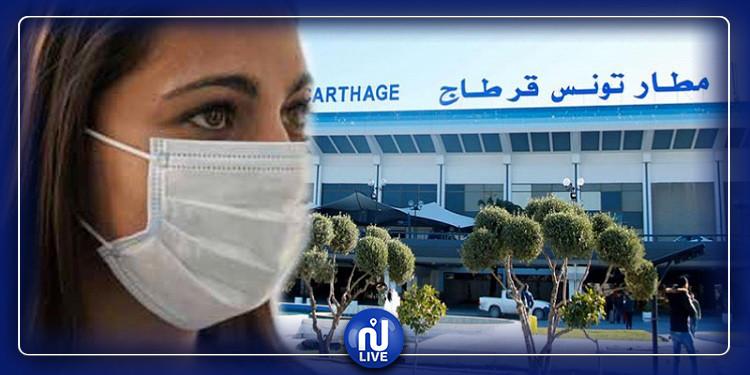 وزير النقل يعاين مدى تطبيق البروتوكول الصحي في مطار تونس قرطاج