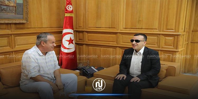 وزير الثقافة يلتقي لمين النهدي