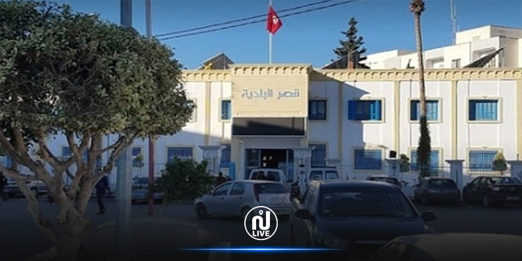 صفاقس: غلق مقر بلدية ساقية الزيت