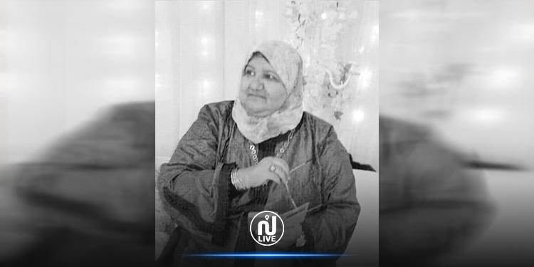 بعد إصابتها بكورونا..وفاة الناشطة السياسية حليمة معالج