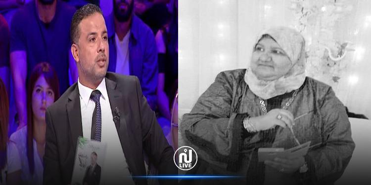 مخلوف: حليمة معالج  مفخرة حقيقية ورمز للمرأة التونسية