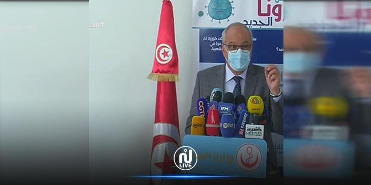 الهاشمي الوزير: الكمامة تخفض من كمية الفيروس المسببة للعدوى