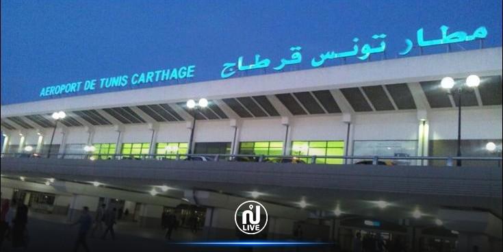 عمادة المهندسين التونسيين ترفض تمشي مشروع توسعة مطار تونس قرطاج