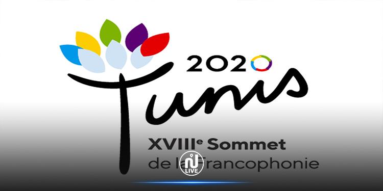 رئيس اتحاد الفرنسيين بالخارج فرع تونس: إلغاء القمة الفرنكفونية سيعود بالمضرة على تونس