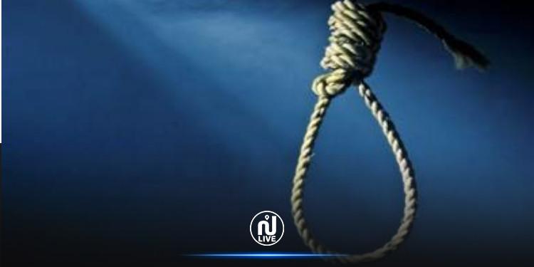 نفطة: انتحار أم لـ3 أطفال