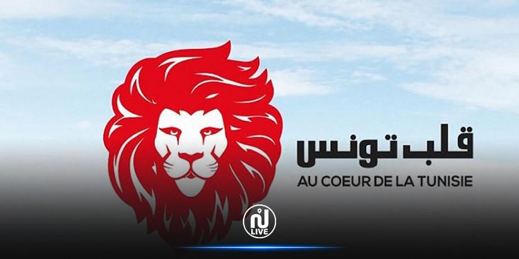 انضمام 4 نواب إلى كتلة قلب تونس