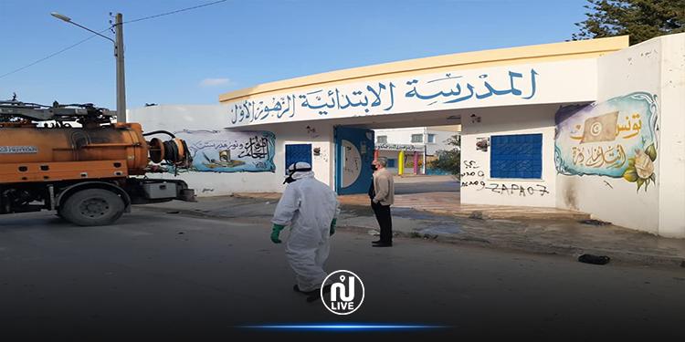 بلدية تونس: حملة لتعقيم المؤسسات التربوية
