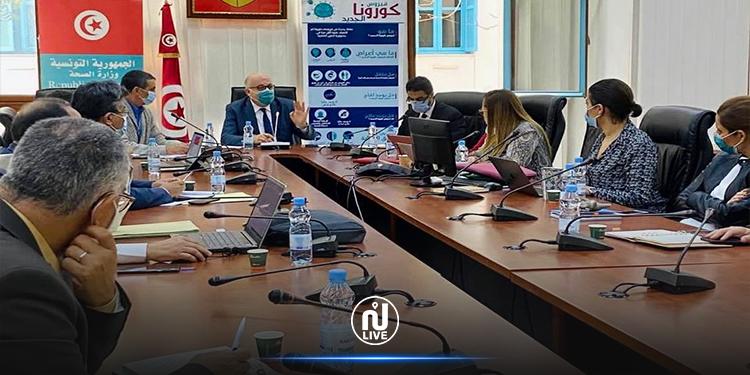 لجنة القيادة الخاصة بمكافحة جائحة كوفيد-19 تعقد اجتماعها الدوري