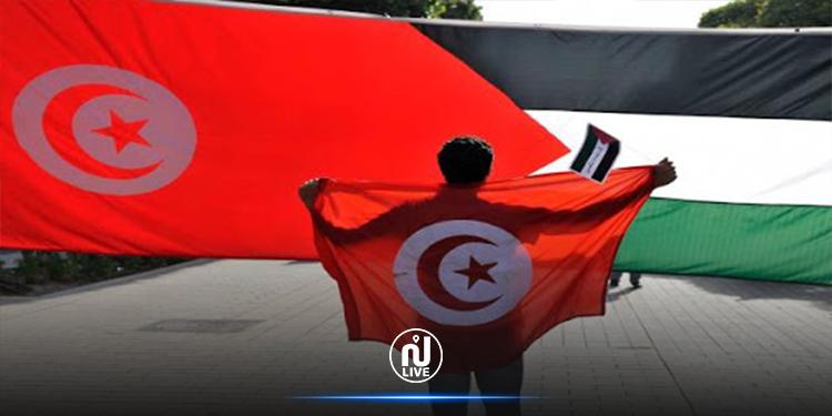تونس تؤكد على دعمها الثابت للقضيّة الفلسطينية