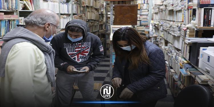 وداد بوشماوي تساند حملة انقاذ مكتبة شارع انجلترا