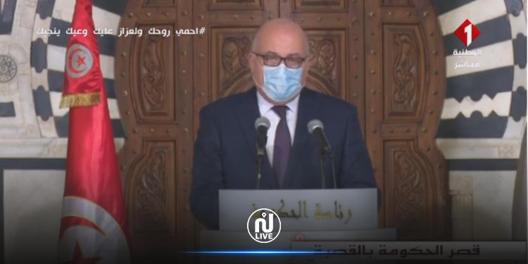 وزير الصحة: لاتغيير في الإجراءات المعتمدة في المقاهي والمساجد