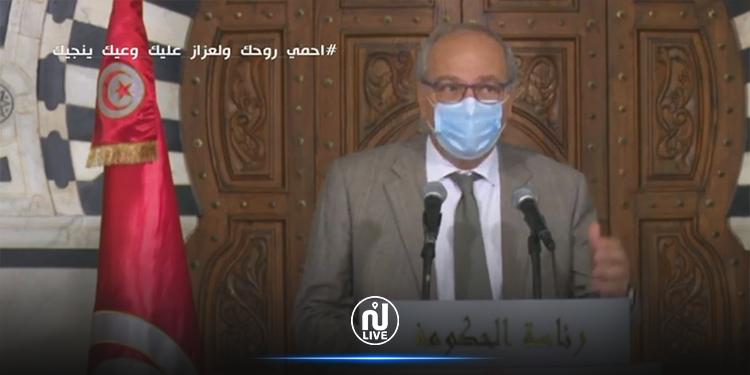 الهاشمي الوزير: سنعمل على توفير تلاقيح كورونا لـ 50 % من التونسيين