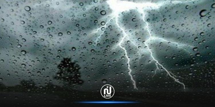 كميات الأمطار المسجلة خلال الـ24 ساعة الأخيرة