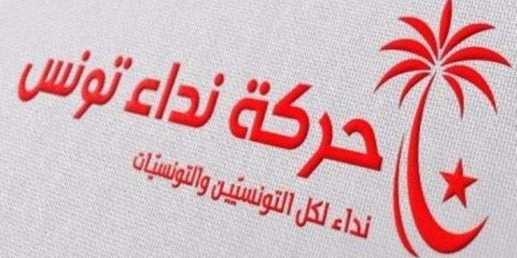 """نداء تونس يصادق على تركيبة """"اللجنة الوطنية المستقلّة"""" للإشراف على المؤتمر الإنتخابي"""