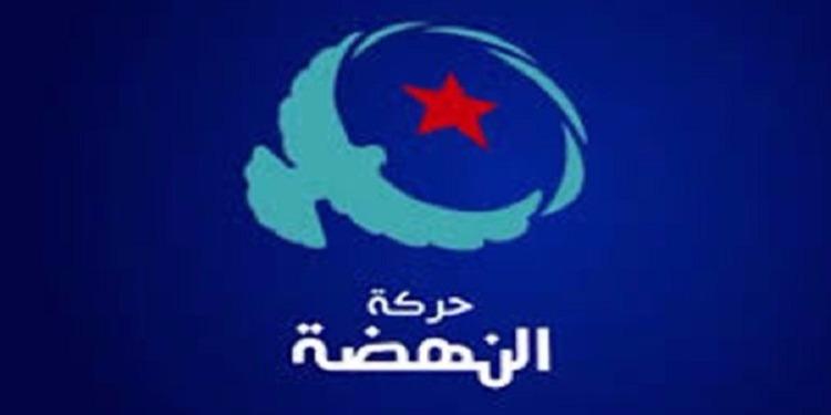 الانتخابات البلدية أهم محاور مجلس شورى حركة النهضة