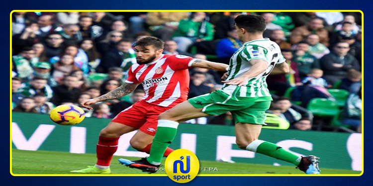 الليغا: ريال بيتيس يستعيد نغمة الفوز امام جيرونا