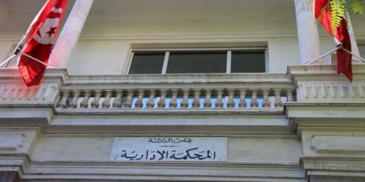 المحكمة الإدارية تلغي تسمية القاضي ''خالد عباس'' وكيلا عاما لاستئناف نابل