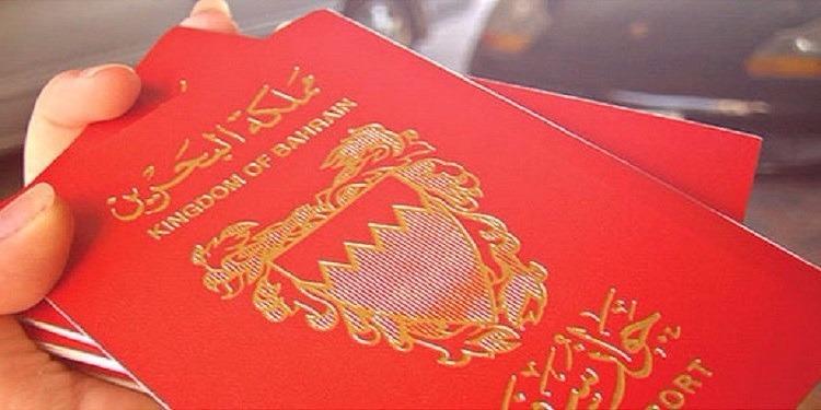 البحرين تهدد مواطنيها بسحب جواز سفر من يزور قطر
