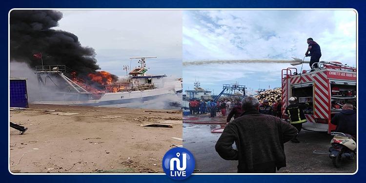 حريق بمركب صيد في ميناء صفاقس