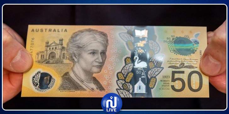 خطأ محرج على ملايين العملات الورقية في أستراليا