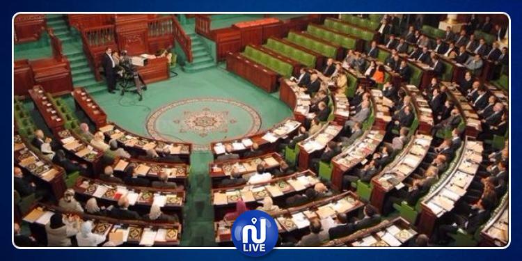 لأول مرة:  تونس تحتضن المنتدى الإقليمي للبرلمانيين في الصحة بمنطقة شرق المتوسط