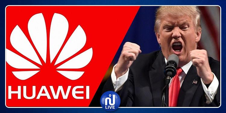 أزمة ''هواوي'':  ترامب يكشف عن مصير العقوبات  المفروضة على الشركة!