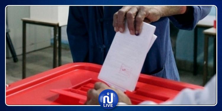 سيدي بوزيد : ضبط عون أمن بصدد تصوير ورقة الاقتراع