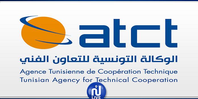 الوكالة التونسية للتعاون الفني تنتدب للعمل بالخارج