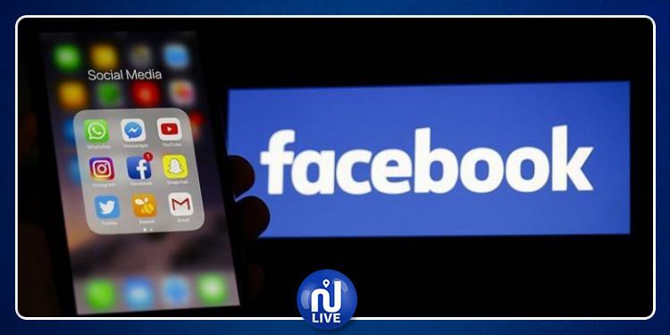تحديث جديد لخدمة فيسبوك ستوري