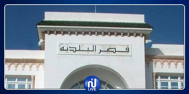 فريانة: استقالة 13 مستشارا بلديا