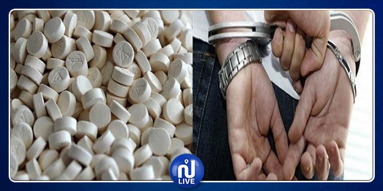 القبض على تكفيري يروج الأقراص المخدرة في صفوف التلاميذ