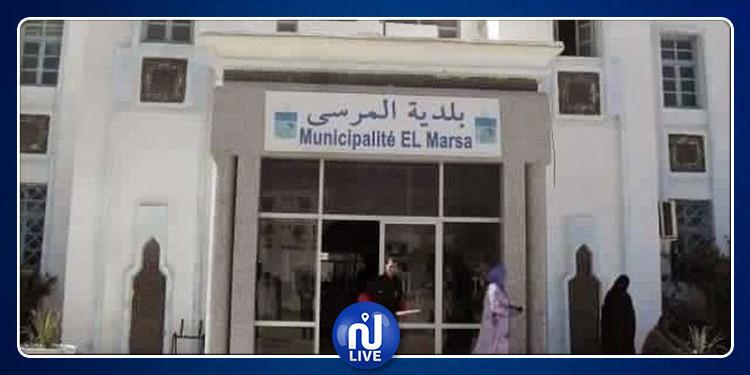 قضية عدلية ضد بلدية المرسى