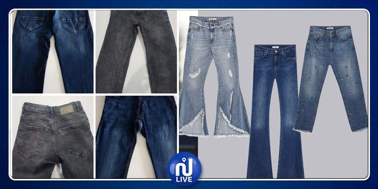 Les Jeans tunisiens s'exportent très bien en Europe