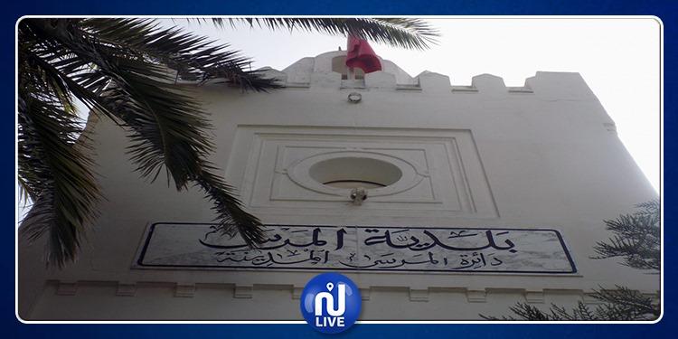 نزاع بين بلدية روّاد والمرسى حول الحدود الترابية!