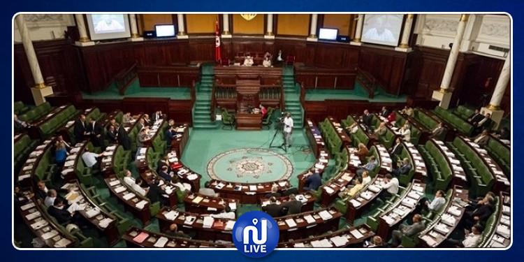 خطير: مخاوف من حالات غشّ أثناء تصويت النواب لقانون الإقصاء