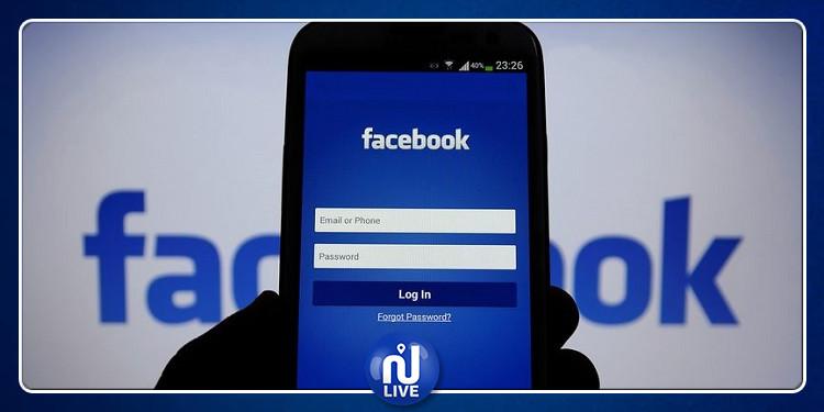 كيف تحذف حسابك على ''فايسبوك'' بعد الوفاة!