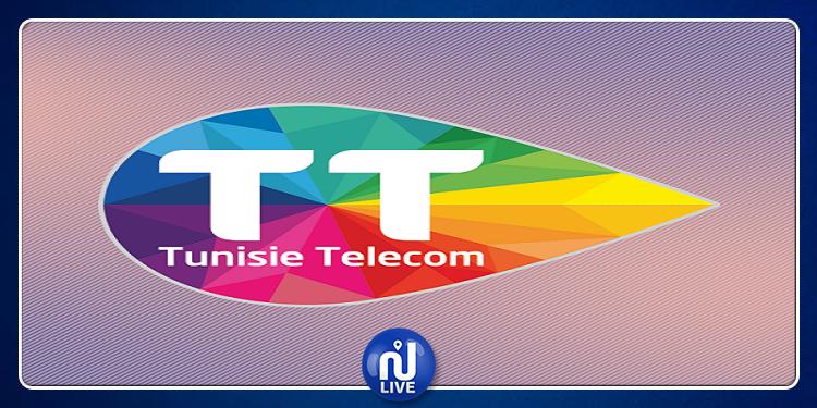 التوقيت الصيفي للمصالح الإدارية والتجارية لاتصالات تونس