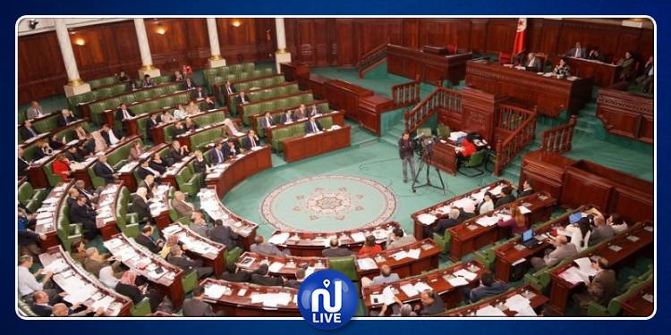 قائمة النواب الموقعين على عريضة الطعن في دستورية القانون الانتخابي