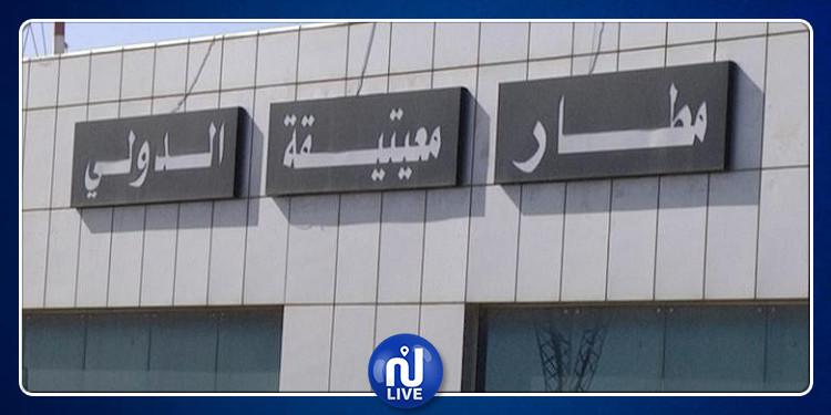 توقف الملاحة الجوية بمطار معيتيقة الدولي
