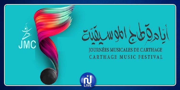 الدورة السادسة لأيام قرطاج الموسيقية: مسابقة خاصة بموسيقى ''المالوف''