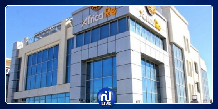 تونس تحتضن الدورة 41 لاجتماع الجمعية العمومية للشركة الإفريقية لإعادة التأمين